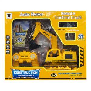 Construction control remoto